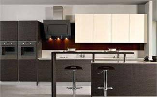 Mobili Per Cucina In Legno : H t cucine componibili s n c portale del legno trentino